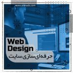 pro-corporate-web-design