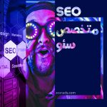 seo specialist needed time