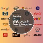 Logo brand difference