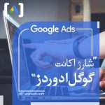 Charging google ads account