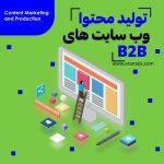 Digital media content creation