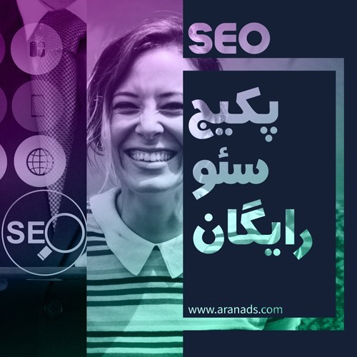 Free seo package